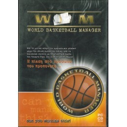 World Basketball Manager PC