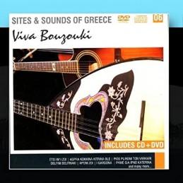 Viva Bouzouki (Viva Greece)