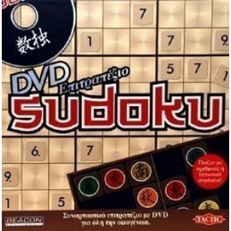 SUDOKU-DVD EΠΙΤΡΑΠΕΖΙΟ...