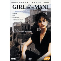 girl from  mani