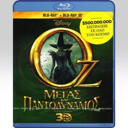 OZ: THE GREAT AND POWERFUL...